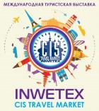 INWETEX 2016
